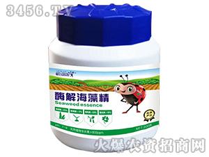 酶解海藻精-联合喜农