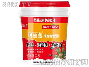 多肽·海藻酸·鱼蛋白-可丽金-联合喜农