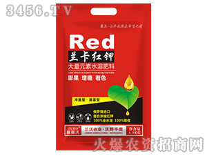 大量元素水溶肥料-兰卡红钾-天之禾