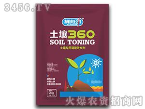 土壤专用调理改良剂-土壤360-棵有劲