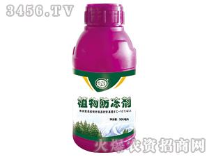 植物防冻剂-宏邦生物