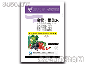 50%腐霉·福美双可湿性粉剂-长胜-倍尔农化