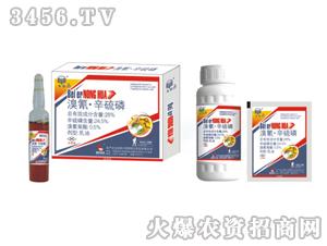 25%溴氰・辛硫磷乳油-长胜-倍尔农化
