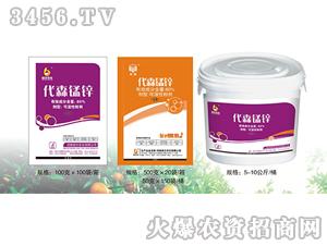 80%代森锰锌可湿性粉剂-倍尔农化