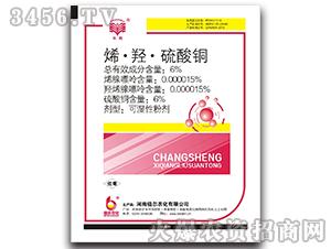 烯·羟·硫酸铜-长胜-倍尔农化
