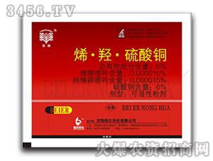烯·羟·硫酸铜(红色)-长胜-倍尔农化