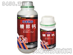 糖醇钙-叶菲微补-德邦叶菲