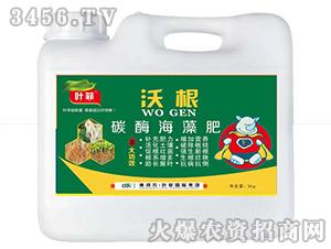 碳酶海藻肥-沃根-德邦农