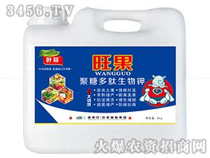 聚糖多肽生物钾-旺果-德邦农