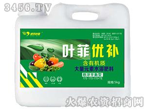 大量元素水溶肥悬浮平衡型-叶菲优补-德邦农