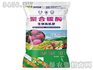 生物有机肥-聚合碳酶-德邦农
