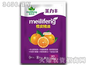 橙皮精油-美力丰