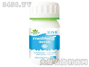 1000ml植物抗冻剂-美力丰