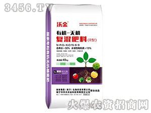 有机-无机复混肥料15-6-9-沃金-华沃农业