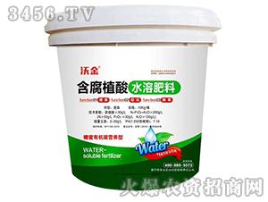 含腐殖酸水溶肥料-沃金-华沃农业