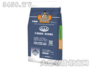 矿源刺激剂-聚谷氨酸型-地留香-巴斯德