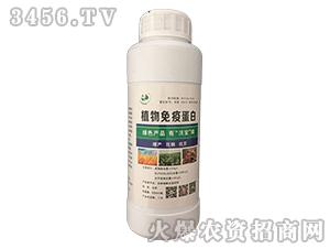植物免疫蛋白剂-沃宝生物
