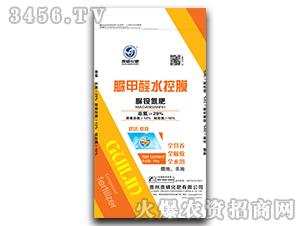 脲铵氮肥-贵磷化肥