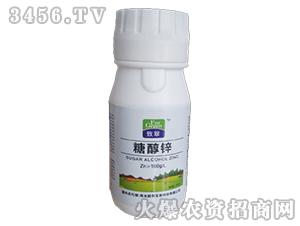 糖醇锌-致翠生物