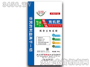 菌体蛋白有机肥(升级装)-白毛-宝利达