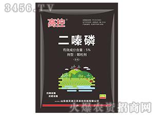 二嗪磷-高控-天潤三禾