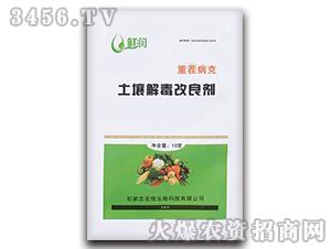 土壤解毒改良剂-鲜润-农悦生物