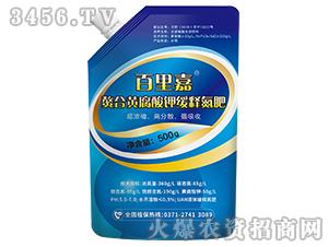 500g螯合黄腐酸钾缓释氮肥-百里嘉-圣世丰