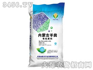 内蒙古羊粪有机肥料-普丰农业