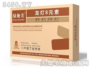 龙灯8元素(盒装)-绿地美-龙灯生物