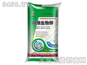 阿维生物钾-丰硕肥业