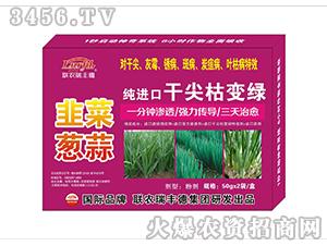 微生物肥-韭菜葱蒜纯进口干尖枯变绿-瑞丰德