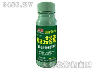 农肥-纯进口芸苔素瓶装-瑞丰德