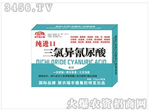 微生物肥-纯进口三氯异氰尿酸-瑞丰德