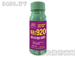 纯进口920瓶装-瑞丰德