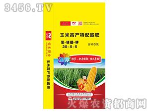 玉米高产特配追肥30-5-5-福乐多