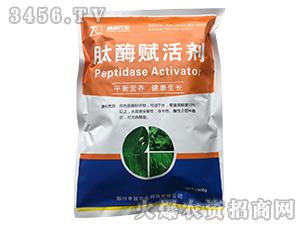 肽酶赋活剂-卓越农业