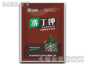 非激素型生根剂-赛丁钾-卓越农业