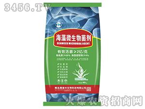 海藻微生物菌剂-易普丰