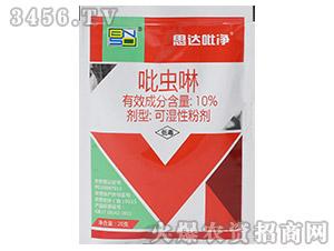 吡虫啉(20g)-思达吡净-百农思达
