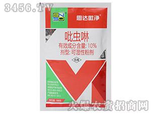 吡虫啉(100g)-思达吡净-百农思达