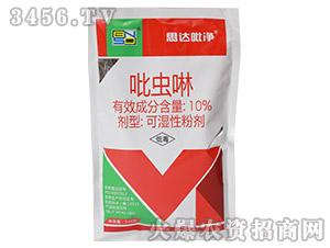 吡虫啉(500g)-思达吡净-百农思达