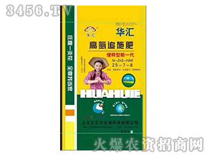 高氮追施肥25-7-8-华汇-源浓润丰