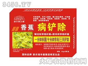 微生物肥-香蕉病铲除-瑞丰德