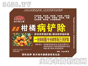 微生物肥-柑橘病铲除-瑞丰德