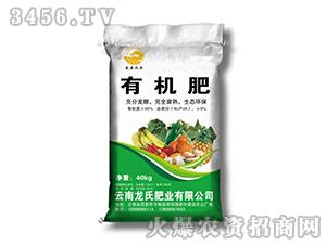 有机肥-龙石沃土-龙氏肥业