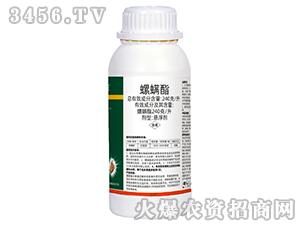 240g螺螨酯悬浮剂-芭农生物