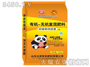 有机-无机复混肥料I型7-3-6-齐兴-云涛