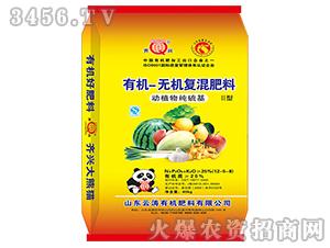 有机-无机复混肥料II型12-5-8-齐兴-云涛