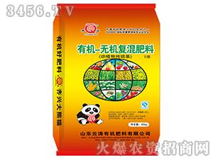 有机-无机复混肥料II型12-6-12-齐兴-云涛