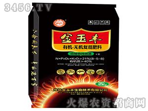 有机-无机复混肥料I型8-5-8-金玉丰-云涛